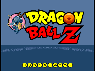 BG - Dragon Ball Z @ PixelJoint com