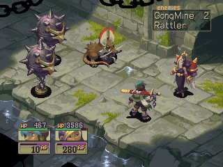 Breath of Fire 7